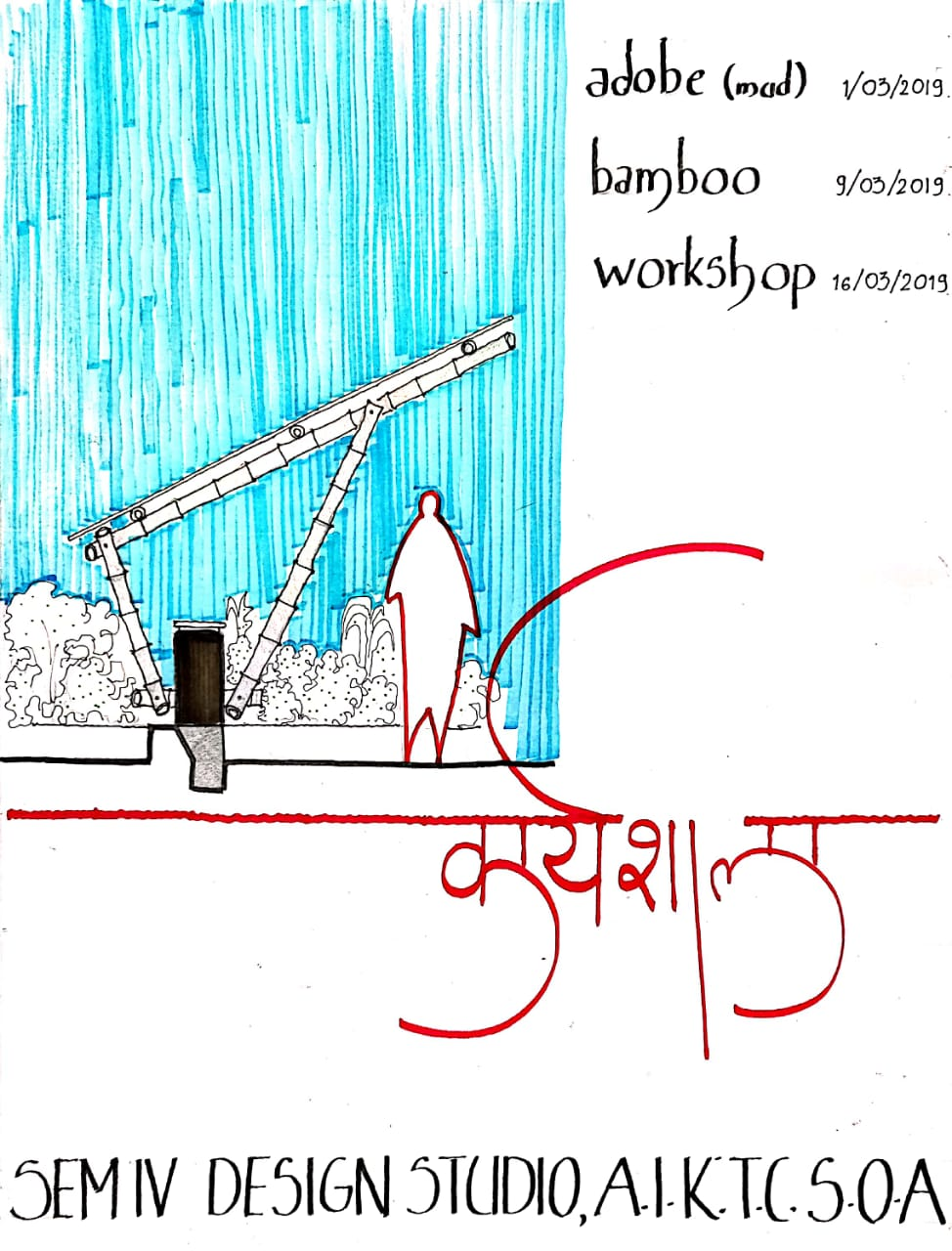ABOBE AND BAMBOO WORKSHOP FOR SECOND YEAR B-ARCH AT A.I.K.T.C SOA