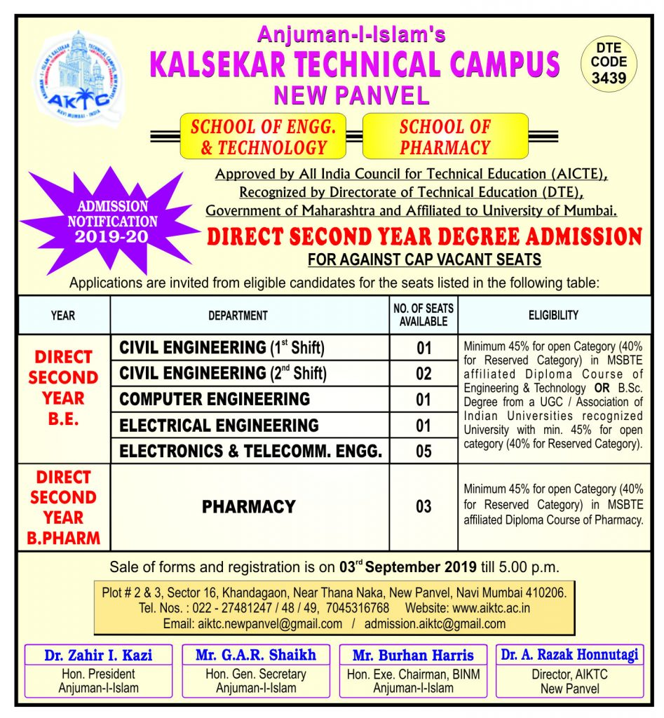 Direct Second Year Admission 2019